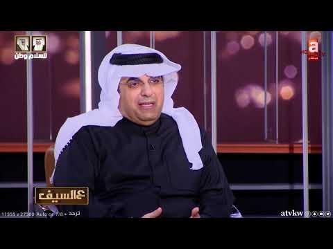 الإعلامي عبدالوهاب غلوم : ولدي أحمد سألني أنا سني ولا شيعي ؟ ورديت عليه بهذه القصيدة ؟