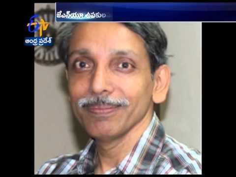 Mamidala Jagadish Kumar Appointed As VC Of JNU