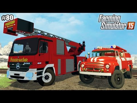 Farming Simulator 15 моды: ПОЖАРНЫЕ МАШИНЫ DLK 23/12 и ЗИЛ-130 (80 серия) (1080р)