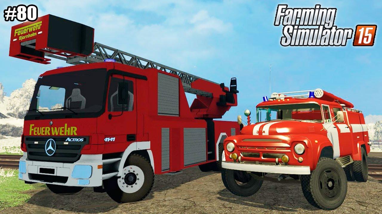 Скачать игру симулятор 16 пожарный