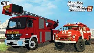 видео Игры Пожарные