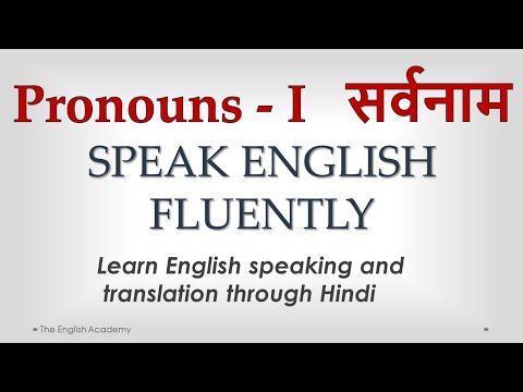 Pronoun Examples, Definition, Sentences, Exercises