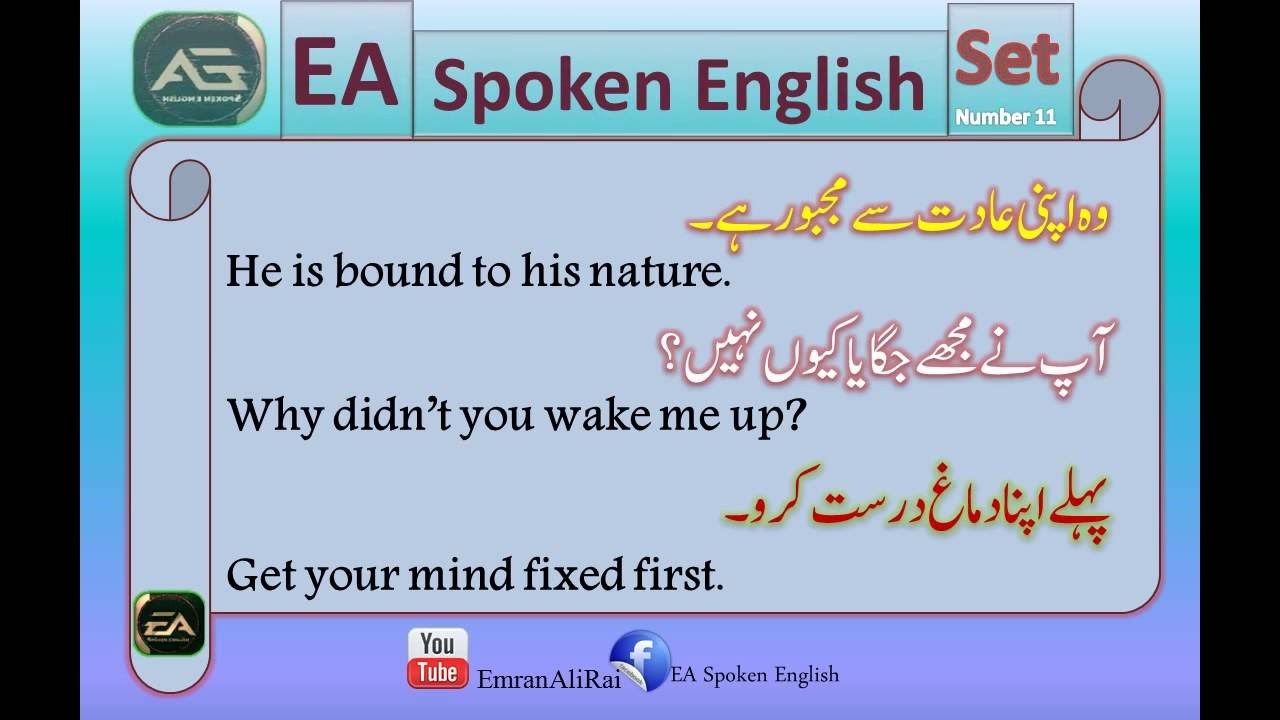 DAILY SPOKEN ENGLISH SENTENCES PDF DOWNLOAD