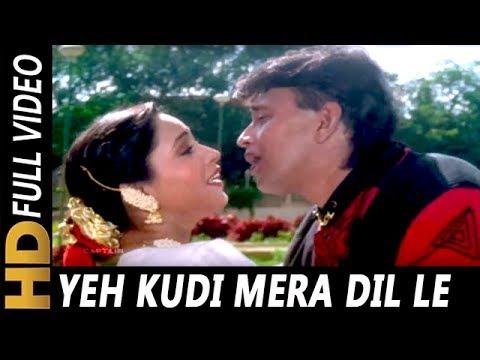 Yeh Kudi Mera Dil Le Gayi | Alka Yagnik, Kumar Sanu | Cheetah HD 1994 Songs | Mithun Chakraborty