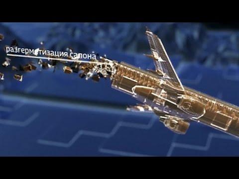 Крушение А321 в Египте: у экипажа не было шансов