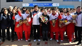 From youtube.com: North Korean hockey team meets South Korean teammates at South Korea's National Training Centre. They will compete as a joint team in the Pyeongchang Winter Olympics. {MID-246232}
