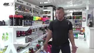 Александр Яшанькин о спортивном питании. HD