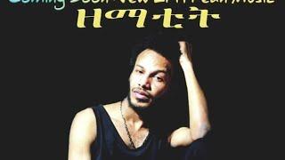 Eritrean music hayelom(Eripower)ዘማቲተይ ኣብ ስተጅ 2019