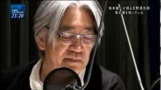 2009.12.29 TBSラジオ音源 2010.05.02 TBSニュースバードで放送.
