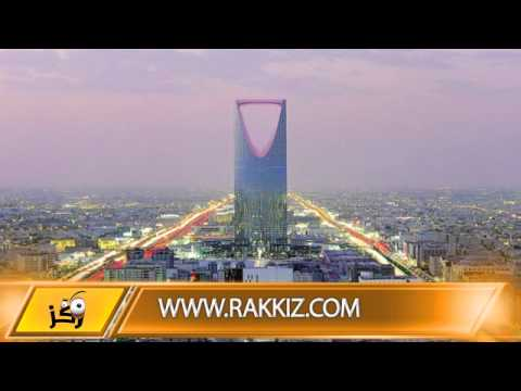 10 Tourist cities   riyadh saudi arabia