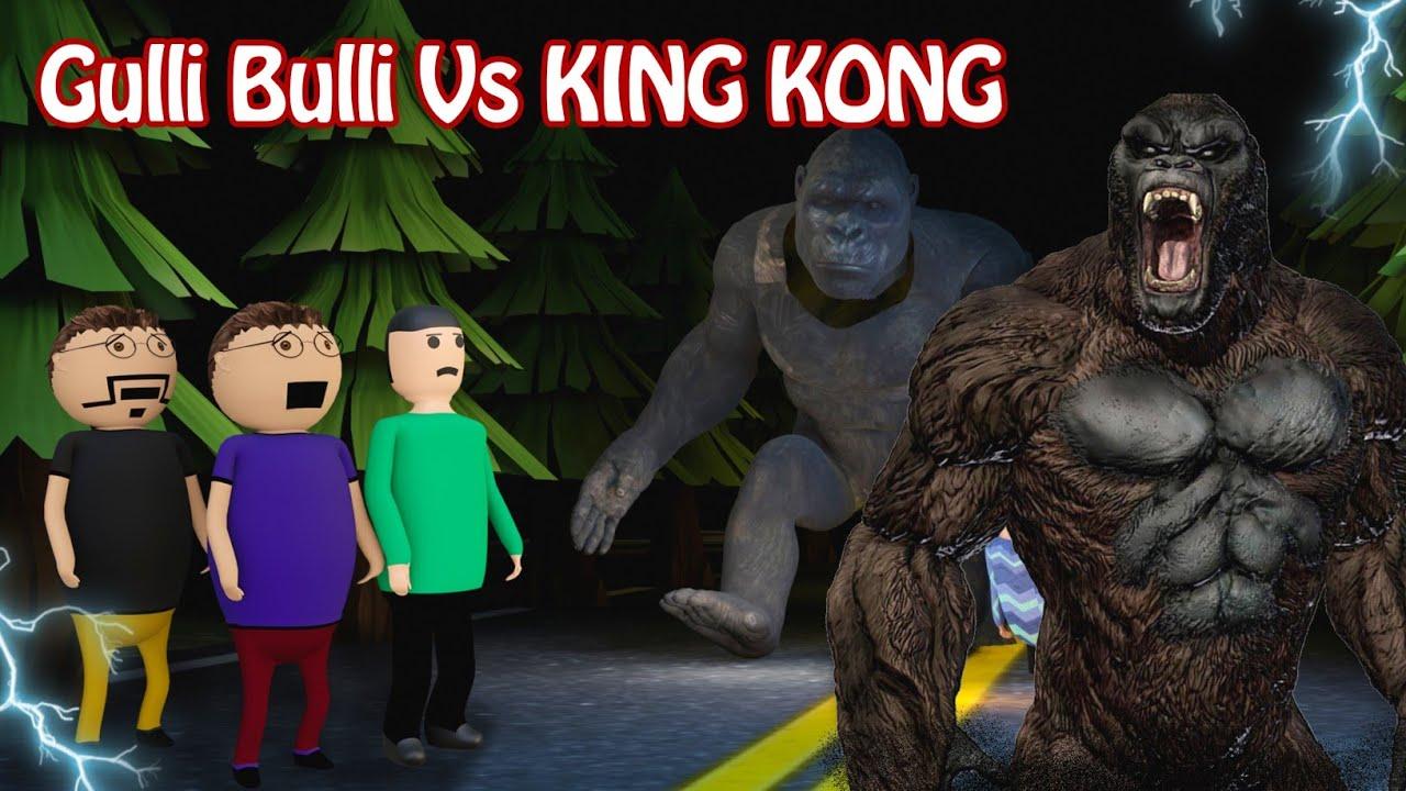 Download King Kong & Gulli Bulli Horror Story Part 1 || King Kong Vs Gulli Bulli || Make Joke Horror