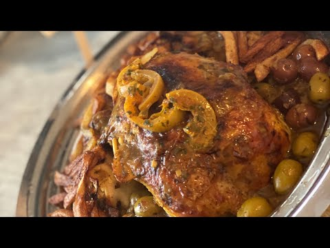 poulet-aux-olives-à-la-marocaine-recette-cookeo