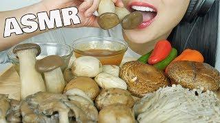 ASMR SATISFYING CRUNCH (MUSHROOMS EATING SOUNDS) NO TALKING  SAS-ASMR