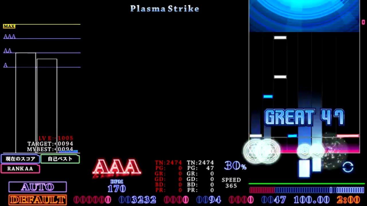 autorun plasma