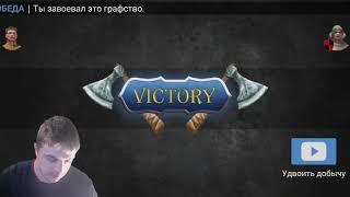 СТРАННАЯ СТРАТЕГИЯ В СТИЛЕ ВИКИНГОВ ► Ragnarok Vikings at War►Обзор,Первый взгляд,Геймплей,Gameplay