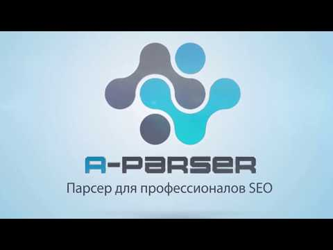 Парсинг сайта в глубину на основе парсера HTML::LinkExtractor