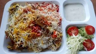 Chicken Biryani Restaurant Recipe !! Tasty Chicken Biryani !! सिंपल चिकन बिरयानी !! چکن بریانی