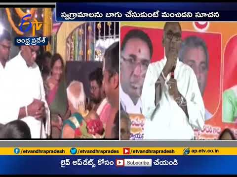 Living in Villages | More Happiness in Life | Justice Jasti Chelameswar