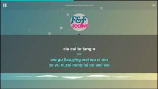 Karaoke Ciu Cui Ti Tang O ++ Lyric (No Vocal)