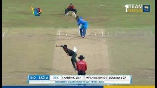Nidahas Trophy 2018 Final Match, Final Over   India Vs Bangladesh