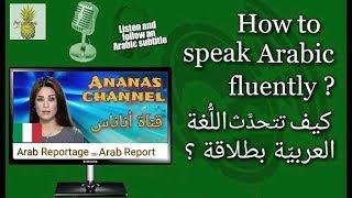 Learn arabic | تعلم اللغة العربية |   arab reportage -arab report with subtitle