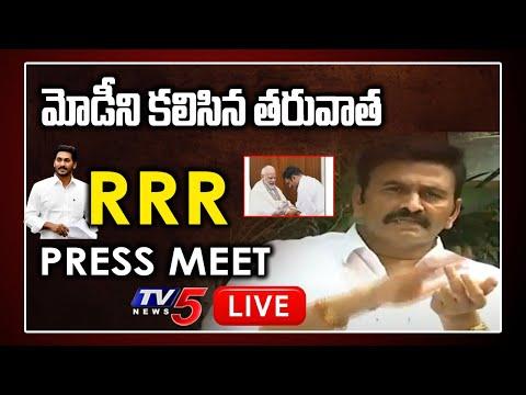 LIVE :YCP MP Raghu Rama Krishnam Raju Press Meet LIVE | Delhi | TV5 News