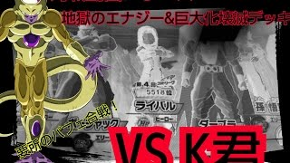 DBH GDM5弾 対戦動画シリ~ズ VS Kリ君 <怒涛のパフェ合戦!>