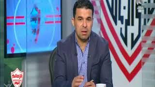 خالد الغندور وتعليق ساخن على تأهل الوداد للنهائي بعد تخطي صن داونز