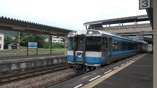 キハ185系特急剣山6号徳島行き 阿波池田駅発車