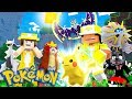 Minecraft : WHO'S YOUR FAMILY? - ASH DOURADO E SERENA DOURADA EVOLUIRAM O PIKACHU? ( Pixelmon )