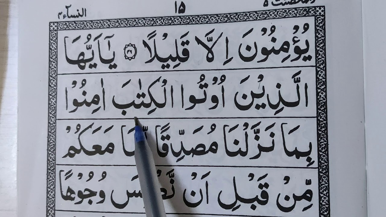 Baad Meaning In Urdu