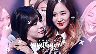 stuck with you; 소녀시대 ( Girls' Generation )
