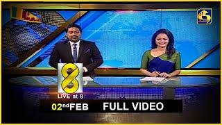 Live at 8 News – 2021.02.02 Thumbnail