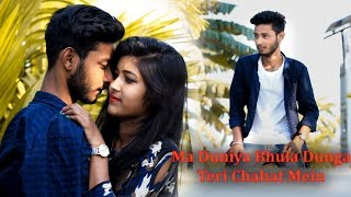 Ma Duniya Bhula Dunga Teri Chahat Mein Full New Hindi Song  Heart Touching Sad Story 2019  Alok D
