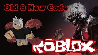 Ro Ghoul : Code Old&New RC Cell [Roblox game]