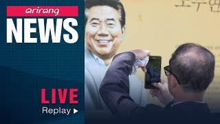 [LIVE/NEWSCENTER] Moon promises gov't support to foster Korea's bio-health industry...- 2019.05.22
