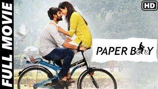 Paper Boy New Tamil Movie Full | Santosh Sobhan, Riya Suman, Tanya Hope | #Tamil Movies