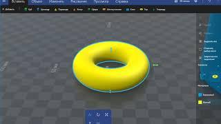 Урок 2 (Кружка в 3d-builder)