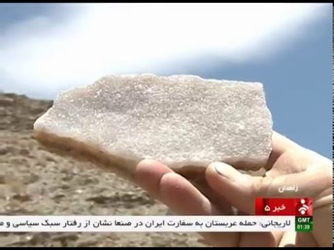 Iran Sistan & Baluchestan province, Gold mining معدنكاوي طلا استان سيستان و بلوچستان ايران
