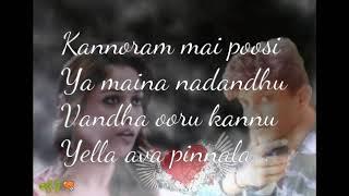 Unna pethava  nayandhara & seelan  status