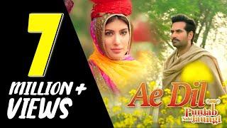 Ae Dil - Mehwish Hayat & Humayun Saeed - Punjab Nahi Jaungi