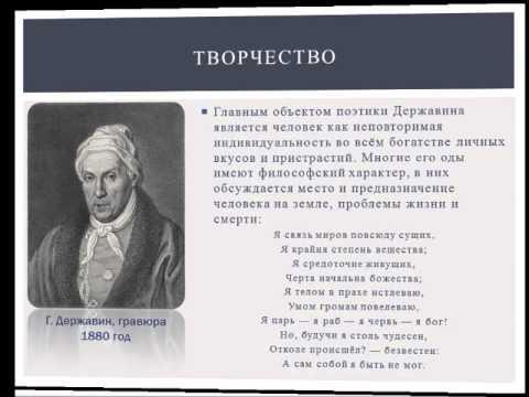 Карамзин Николай - краткая биография