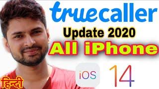 How to setup true caller for all iPhone 2020 | IOS 14 Update true caller HINDI | #Pratikjha screenshot 1