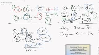 2 bilinmeyenli Denklem Çözme Hilesi (Pratik Yol) KPSS DGS