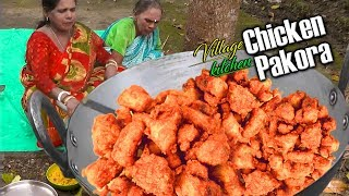 Crispy Chicken Pakora Recipe | Easy Chicken Snacks By My Aunty | Village Kitchen