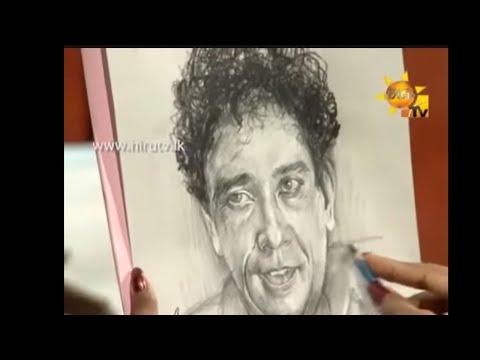 "Shamen Walker Artist's TV program with Mahendra Perera ""MAMA NOWE MAMA"" Hiru tv"