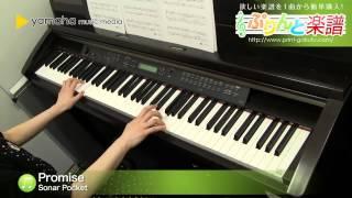 使用した楽譜はコチラ→http://www.print-gakufu.com/score/detail/88237...
