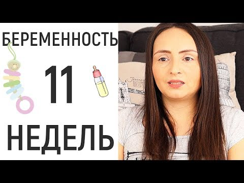 11 неделя беременности • Животик • Insta Irina Gram