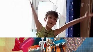 Дима живи Мужское Женское Выпуск от 25 06 2020