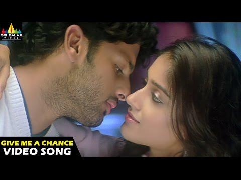 Rechhipo Movie Give Me A Chance Baby Video Song - Nithin, Ileana - Sri Balaji Video